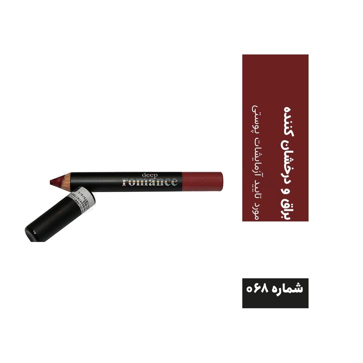 رژ لب مدادی دیپ رومانس با رنگ Ruby شماره 068