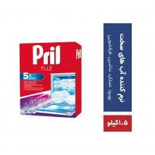 نمک ماشین ظرفشویی پریل مدل 5X ETKI وزن 1.5 کیلوگرم