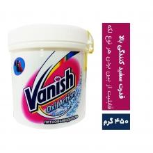 پودر لکه بر ونیش مخصوص لباس سفید حجم 450 گرم Vanish