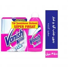 ست لکه بر و سفید کننده پرده ونیش گلد Vanish