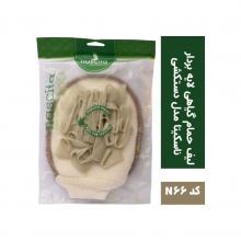 لیف حمام گیاهی لایه بردار ناسکیتا مدل دستکشی کد N66