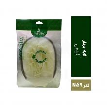لیف حمام گیاهی لایه بردار ناسکیتا مدل دستکشی کد N59