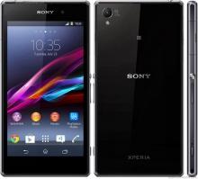 گوشی همراه سونی اکسپریا زد1-sony z1